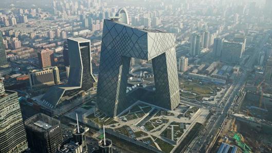 Tempat Wisata Di Beijing, China